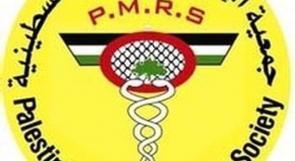 الإغاثة الطبية و'كير' الدولية تقدمان خدمات صحية لـ 13 قرية في جنين