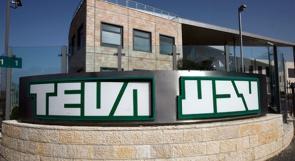 شركة إسرائيلية تعوض شركات عالمية بمليار و 600 مليون دولار