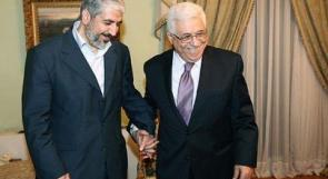 مشعل يهاتف الرئيس عباس