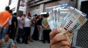 """غزة: اشتباكات بين موظفي """"المقالة"""" و""""رام الله"""" بسبب الرواتب"""