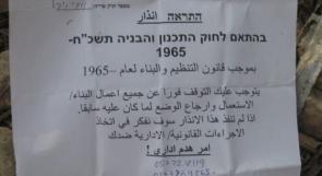 الاحتلال يوزع اخطارات هدم في سلوان