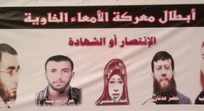 تدهور في صحة الأسير بلال ذياب المضرب عن الطعام منذ 29 يوما