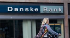 بنكان أوروبيان يقاطعان بنوكًا إسرائيلية لتعاملها مع المستوطنات