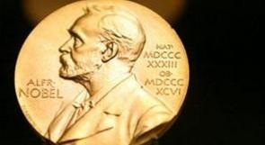 تقليص جائزة نوبل لعام 2012 بسبب الأزمة المالية