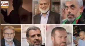 """9 فلسطينيين تدرجهم واشنطن على لائحتها الخاصة """"بالارهاب"""""""