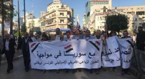 قياديون لـوطن: دمشق والقدس مصير واحد ونقف الى جانب سوريا