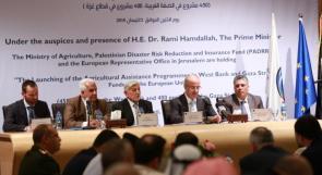 الاتحاد الأوروبي يُطلق برامج زراعية في فلسطين