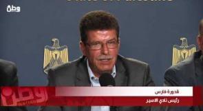 الأسرى الإداريون يعلقون مؤقتاً مقاطعة محاكم الاحتلال العسكرية