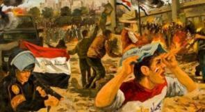 الحب والخوف والربيع العربي