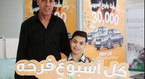 """""""القاهرة عمان"""" يعلن عن الفائز الثالث عشر بالجائزة النقدية  ضمن حملته """"كل أسبوع فرحة"""""""