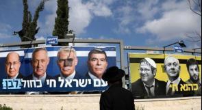 الاحزاب الاسرائيلية تلتقي على استهداف غزة