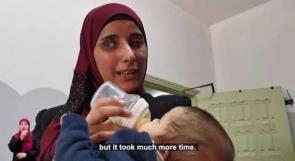 مشروع مبدأ التوظيف الشامل والنهوض بتكافؤ الفرص للأشخاص ذوي اعاقة في فلسطين