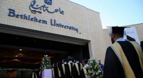 نقابة العاملين في جامعة بيت لحم عبر وطن: الإدارة استغلت أزمة الكورونا لخصم 15% من رواتبنا وإدارة الجامعة ترد عبر وطن