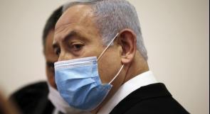 تأجيل جلسة محاكمة نتنياهو حتى 8 شباط القادم وبحضوره