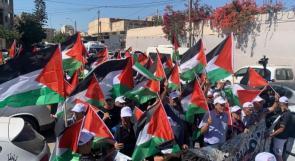 المئات يشاركون بمسيرة الأعلام الفلسطينية في أم الفحم