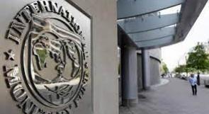 أكبر توزيع في التاريخ.. دول تبدأ باستلام مليارات الدولارات من صندوق النقد الدولي