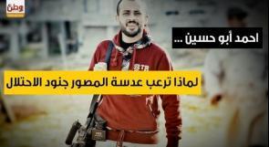 رصاص الاحتلال المتفجر لن يطفئ عدسة المصور