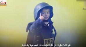 اصغر يوتيوبر من الخليل .. فلسطين تنجب المواهب فمن يتبناها؟