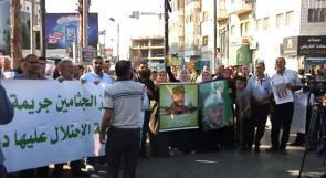 ذوو الشهداء المحتجزة جثامينهم لـوطن: نطالب بتحويل ملف أبنائنا للجنائية الدولية