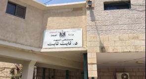 الشرطة لوطن: اصابة مسعف باعتداء مواطنين على مستشفى ثابت ثابت في طولكرم