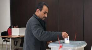 كاميرا وطن ترصد انتخابات غرفة تجارة وصناعة رام الله والبيرة