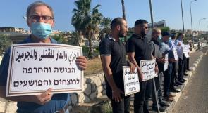 تظاهرات غاضبة في الداخل ضد جرائم شرطة الاحتلال تجاه الفلسطينيين