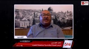 """الهيئة المقدسية لمناهضة التهويد لـ""""وطن"""": """"الاحتلال يستغلّ الهدوء السياسي النسبي لإقامة جسر فولاذي في باب المغاربة"""""""