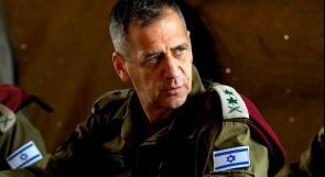 """رئيس أركان الاحتلال تعليقاً على عملية """"جلبوع"""": للحدث تأثيرات إقليمية"""