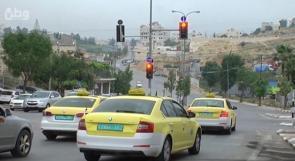 فيديو| لإيجاد حل جذري لأزمة المرور .. تشغيل أول إشارة ذكية في فلسطين بالخليل