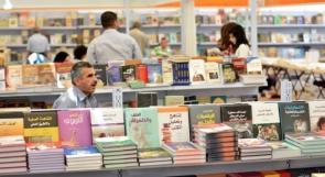 إعلان جوائز وعقد ندوات وتوقيع كتب في ثامن أيام معرض فلسطين للكتاب