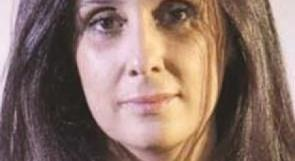 نادية حرحش تكتب لـوطن: ليلى... بأي ذنب قتلت؟
