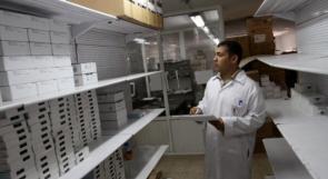 صحة غزة: نواجه أزمة دوائية غير مسبوقة