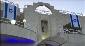 السجن 8 سنوات لأردني خطط لاستهداف سفارة الاحتلال في العاصمة عمّان