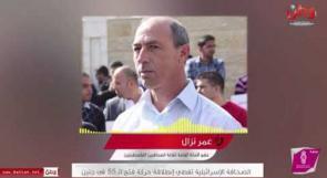 """""""نقابة الصحفيين"""" لوطن: المستوى الرسمي ما زال يقدم الكثير من التسهيلات والتفضيلات للصحفيين الإسرائيليين"""