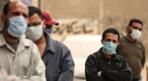 مصر: تسجيل 81 حالة وفاة و1557 إصابة جديدة بفيروس كورونا