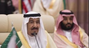 """معارضون للنظام السعودي يؤسسون حزبا سياسيا باسم """"التجمع الوطني"""""""