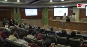 """جوال تحتفل بتخريج كوكبة من طلبة برنامج """"Code For Palestine"""""""
