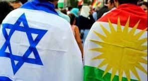 اسرائيل : نعم لاستقلال كردستان ولا لفلسطين . كيف يستقيم ذلك؟