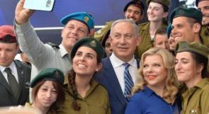 في ذكرى قيام دولة الاحتلال، الحلم الصهيوني ينقلب الى فاشية