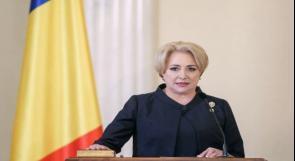 رئيسة وزراء رومانيا تزور دولة الاحتلال غدا، فهل تنقل سفارتها للقدس؟