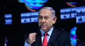 نتنياهو: علاقات إسرائيل بعدد من الدول العربية آخذةٌ في التنامي