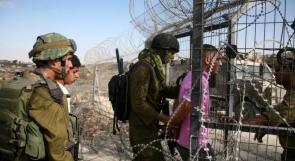 الاحتلال يعتقل شابًا جنوب غزة