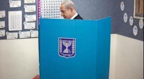 لجنة الانتخابات الإسرائيلية : النتائج ليست النهائية .. ولم تفرز أصوات 30 مركز اقتراع
