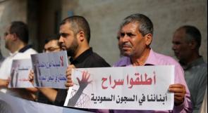المعتقلون الفلسطينيون بسجون السعودية يتعرضون للتعذيب والسعودية تستعين بمحققين اجانب