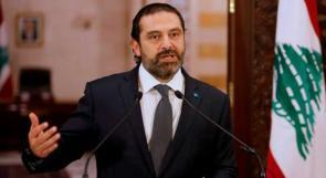"""الحريري يدعو لتشكيل حكومة لبنانية على وجه السرعة لوقف """"مسلسل الانهيار"""""""