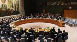 مجلس الأمن: ضم أجزاء من الضفة الغربية المحتلة انتهاك جسيم للقانون الدولي