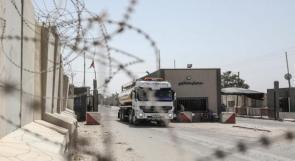 الاحتلال يغلق معابر غزة ويلغي مساحة الصيد كلياً