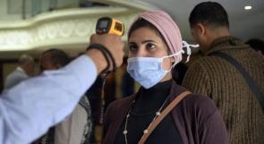مصر: 34 حالة وفاة و1289 إصابة جديدة بفيروس كورونا