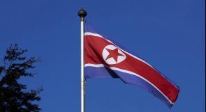 كوريا الشمالية تحذر جارتها الجنوبية