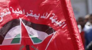 """""""الديمقراطية"""": شعبنا لن يسمح لحكومة الاحتلال بتغيير معادلة معركة """"سيف القدس"""""""